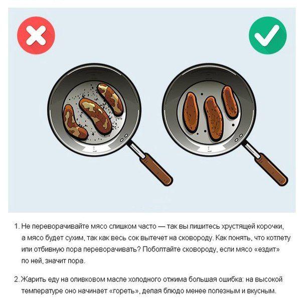 14 полезных кулинарных хитростей