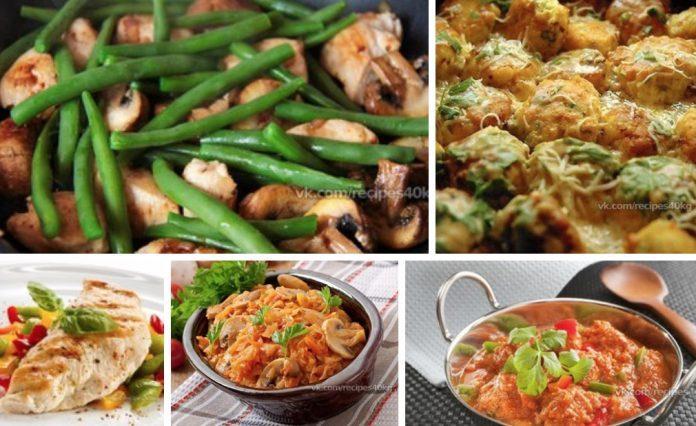 Для самых стройных: 5 идей для правильного ужина