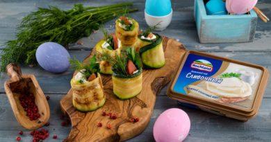 Рулетики из цукини с помидорами и сыром