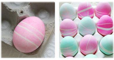 Пасхальные яйца «Полосатики»