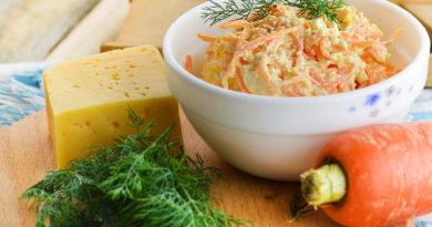 Салат «Еврейский» с морковью