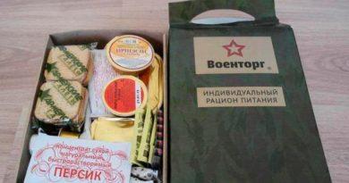 У какой армии в мире самый вкусный сухой паек (ИРП)?