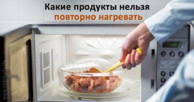 5 продуктов, которые категорически нельзя разогревать повторно!