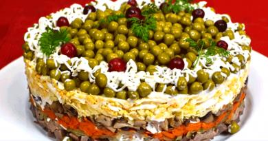 Салат Купеческий с языком или со свининой к празднику