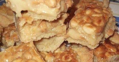 Орехово-карамельное блаженство