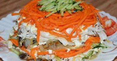 Салат «Восторг» с грибами и морковью
