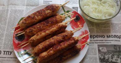 Люля-кебаб из куриного филе с аджикой