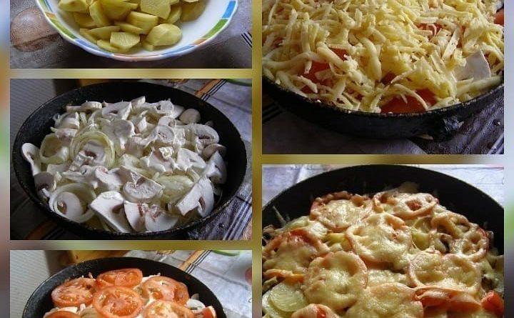 Овощная запеканка на сковородке