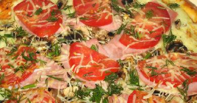 Пицца «Порчини»