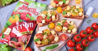 Пицца-тост