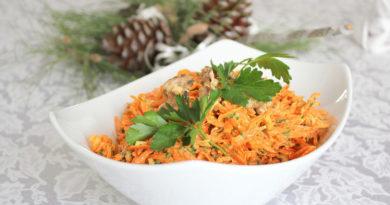 Салат с морковью, чесноком и орехами