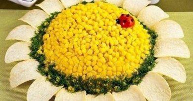 """Салат """"Подсолнух"""" с кукурузой"""