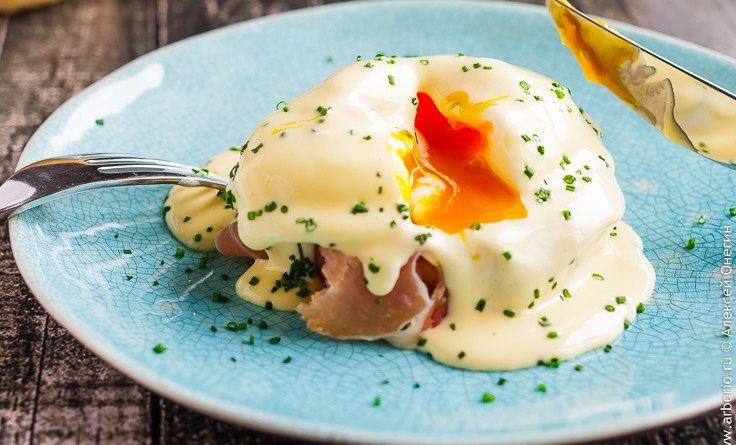 Запечённые яйца пашот с голландским соусом