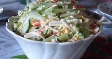Салат с сыром сулугуни