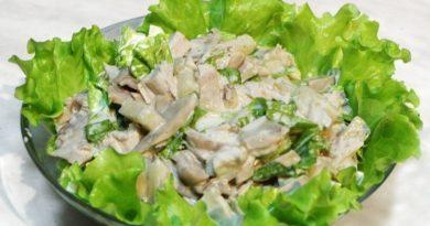 Салат с курицей и грибочками