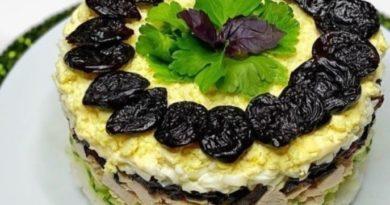 Салат с рисом и чeрносливом !Настоящий праздничный вкус!