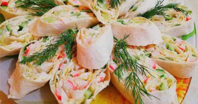 Закуска из лаваша «Новогодняя мишура»