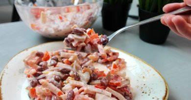 Салат из фасоли и ветчины