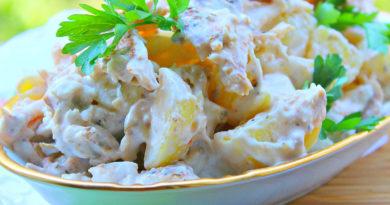 """Пряный куриный картофельный салат """"Примитив"""""""