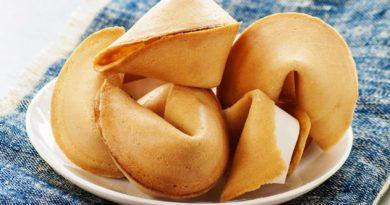 Печенье с предсказаниями китайское