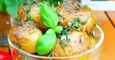 Ароматный картофель с базиликом