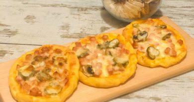 Мини-пиццы с солеными груздями