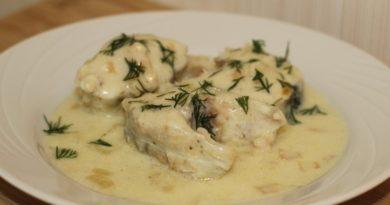 Рыбка в сметанном соусе