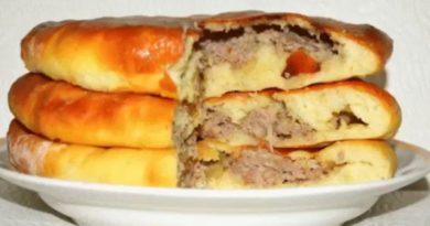 Осетинские пироги с мясной начинкой