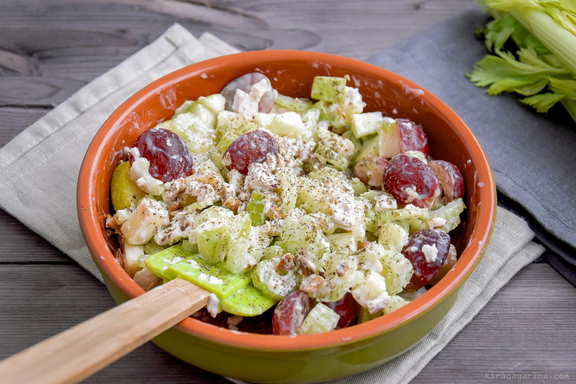 правильности подготовки салат уолдорф рецепт с фото условиям оно