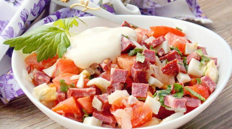 Лёгкий салат с салями