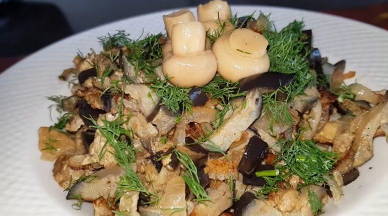 Баклажаны с грибным вкусом