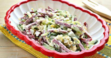 Салат с ветчиной, черносливом, огурцами и консервированным зелёным горошком