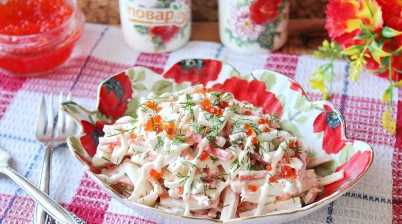Вкусный салат «Диана»