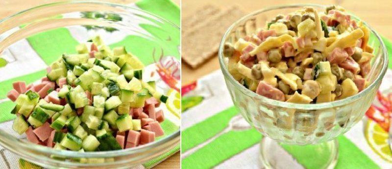 Салат «Нежность» с плавленым сыром и колбасой