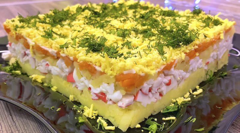 Слоёный салат с крабовыми палочками, ветчиной, сыром, яблоком и арахисом