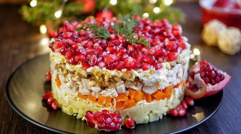 """Праздничный салат """"Красная шапочка"""" с говядиной и гранатом"""